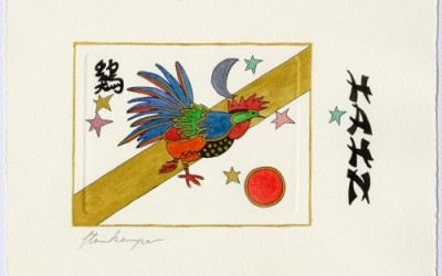 Chinesische Tiersymbole – Hahn